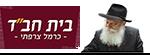חב״ד חיפה כרמל צרפתי